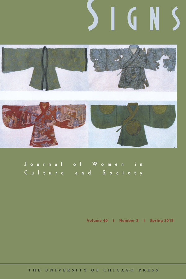 The cover of the Spring 2015 issue features Peng Wei's Robe Series (2003-2012)