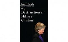 destruction-of-hillary-clinton